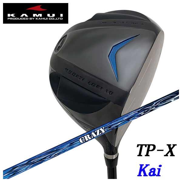 打球音が改善されたアップデートモデル 特注カスタムクラブ KAMUI 激安卸販売新品 カムイTP-X Kai カイ CRAZY ドライバークレイジー 使い勝手の良い シャフト SHOOTER ロイヤルシューター ROYAL