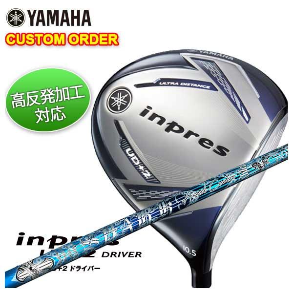 【特注カスタムクラブ】ヤマハ YAMAHA2019年モデルインプレスUD+2ドライバークライムオブエンジェルスパークエンジェル(SPARK Angel Cuatro) シャフト