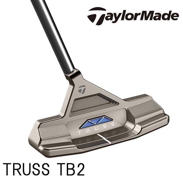 テーラーメイド トラス TB2 トラスセンター パターTalorMade TRUSS TB2 PUTTER