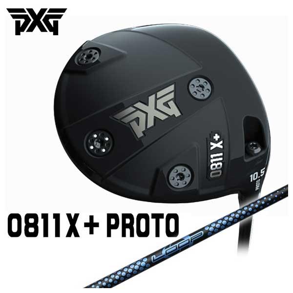 【特注カスタムクラブ】PXG 0811X PLUS PROTO プロト ドライバーシンカグラファイトLOOPプロトタイプ JJシャフト