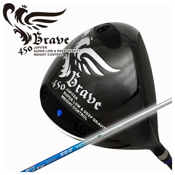 第一ゴルフ60周年記念モデル 特注カスタムクラブ ジュピター450Brave 安心の実績 高価 買取 強化中 ドライバーコンポジットテクノファイアーエクスプレス RR-Bシャフト 高級品