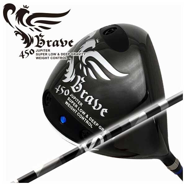 第一ゴルフ60周年記念モデル 特注カスタムクラブ ジュピター450Braveドライバーグラファイトデザインアンチグラビティ 超特価SALE開催 Gravity 新商品 シャフトanti