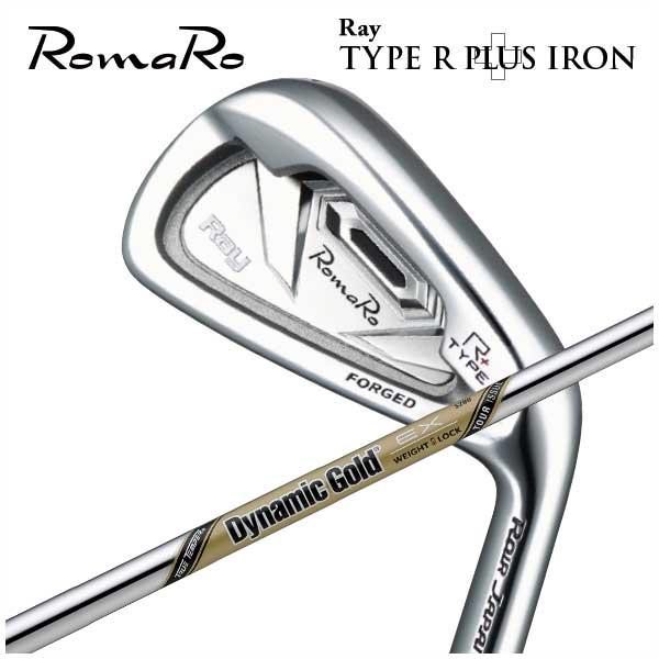 【60%OFF】 【特注カスタムクラブ】ロマロ(Romaro)Ray R TYPE R TYPE PLUS PLUS アイアントゥルーテンパーダイナミックゴールド EX ツアーイシュー シャフト, リビングインテリアgorri(ゴリ):2839ecf2 --- cranescompare.com