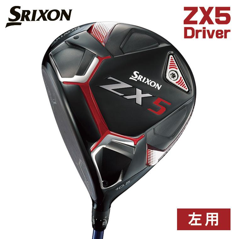 【10月17日発売予定】【レフティ・左用】スリクソン ZX5 ドライバーDiamana ZX50 純正シャフト