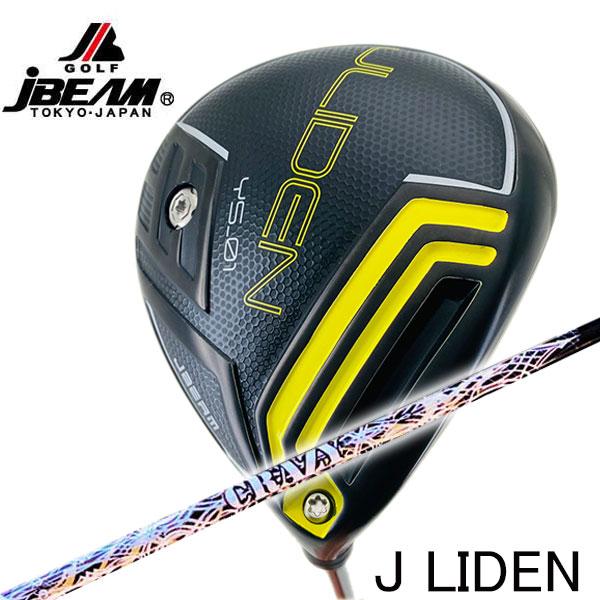 新品未使用正規品 JBEAMの可変式HEAD第2弾 特注カスタムクラブ JBEAM 卓出 Jビーム JLIDEN ドライバークレイジー YS-01 ロイデコEVOシャフト CRAZY