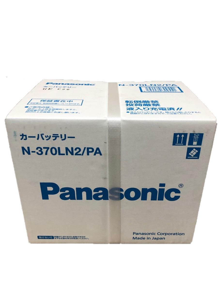 業界No.1 パナソニック製 供え トヨタ欧州規格用バッテリー N-370LN2 PA パナソニック バッテリー トヨタ欧州規格