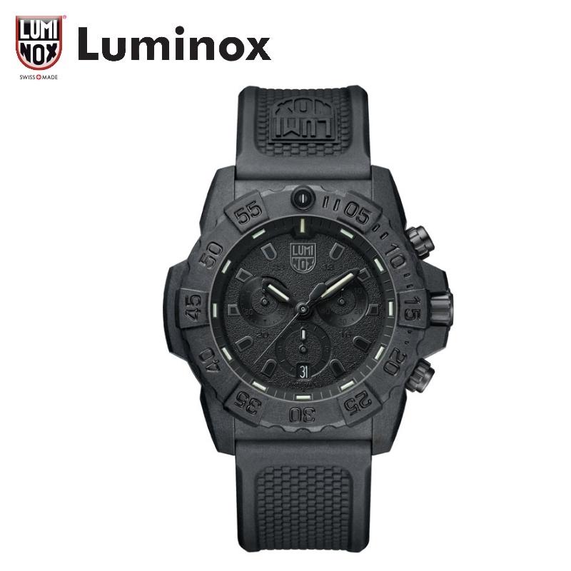 【公式】ルミノックスNAVY SEAL 3580 SERIES Ref.3581.BO/3580シリーズ/日本正規保証2年付/送料無料/T25表記/LUMINOX/Luminox/ギャランティカード発行/正規品/トリチウム/ミリタリー/NATOベルト/腕時計/ラッピング無料/2018年4月発売/
