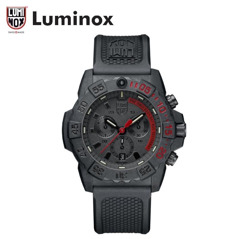【公式】ルミノックスNAVY SEAL 3580 SERIES Ref.3581.EY/3580シリーズ/日本正規保証2年付/送料無料/T25表記/LUMINOX/Luminox/ギャランティカード発行/正規品/トリチウム/ミリタリー/ラバーベルト/腕時計/ラッピング無料/2018年4月発売/