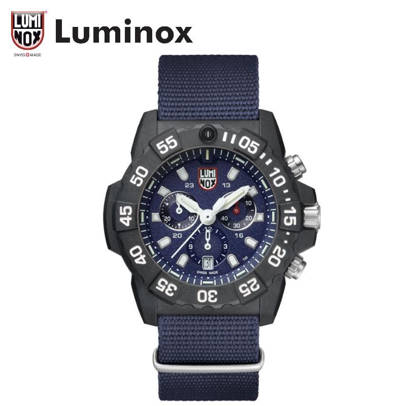 【公式】ルミノックスNAVY SEAL 3580 SERIES Ref.3583.ND/3580シリーズ/日本正規保証2年付/送料無料/T25表記/LUMINOX/Luminox/ギャランティカード発行/正規品/トリチウム/ミリタリー/NATOベルト/腕時計/ラッピング無料/2018年4月発売/