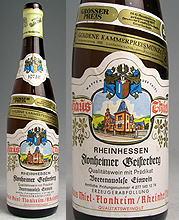 フロンハイマー・ガイスターベルグ[1973]白ベーレンアウスレーゼ・アイスワイン700mlオールドヴィンテージ