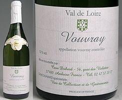 ヴーヴレ カーヴ・デュアール[1964]白やや甘口オールドワイン 02P21Dec09