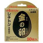 【レジトン】金の卵 105x1.0x15 200枚(10枚x20箱)