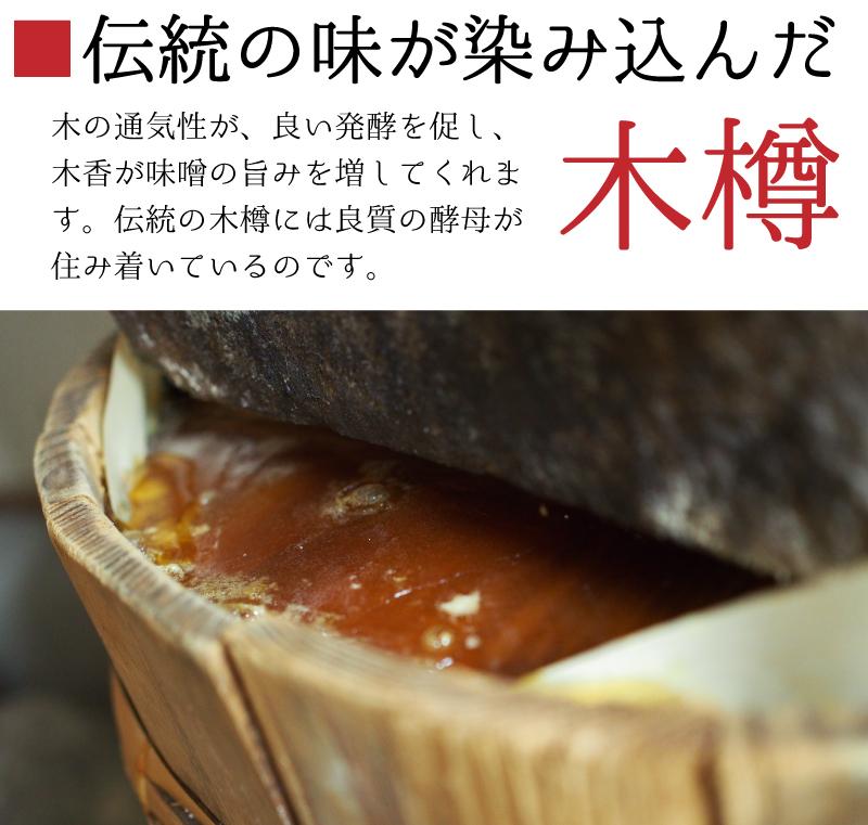 熊本県産 無添加 合わせ味噌 500g 手作り 減塩 大吉味噌 天然醸造 みそ miso  あす楽 ギフト 味噌汁 味噌豚 豚汁 肉みそ 味噌すき焼き 甘い味噌味噌レシピ 味噌汁の具 味噌の作り方