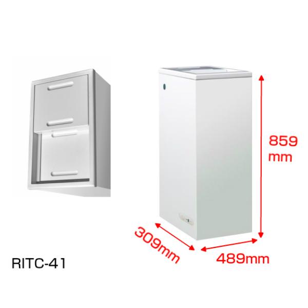 業務用 冷凍ストッカー RITC-41 41L 冷凍庫 保冷庫 ストッカー 小型タイプ 新品 隙間用に便利 【送料無料】