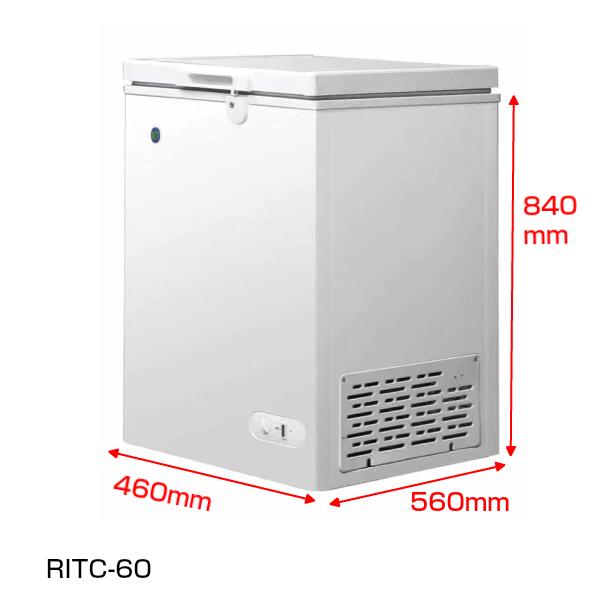 業務用 冷凍ストッカー 保冷庫 RITC-60 60L 小型タイプ 鍵付 キャスター付【送料無料】