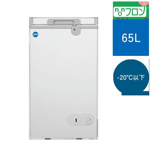 【送料無料】JCMC-60 JCM冷凍ストッカー小型タイプ 鍵付 キャスター付