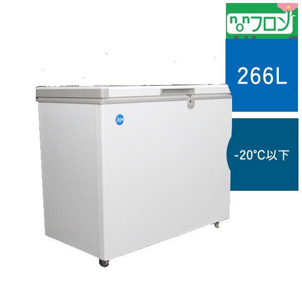 【送料無料】JCMC-266 JCM冷凍ストッカー 鍵付 4輪キャスター付
