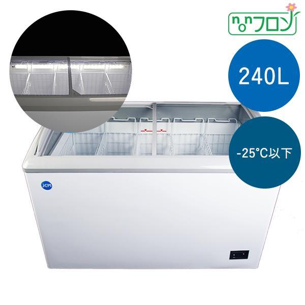 【送料無料】 JCMCS-240L 【東京都補助金対象商品】 冷凍ショーケース 1206×694×850mm 240L LED照明 大容量タイプ