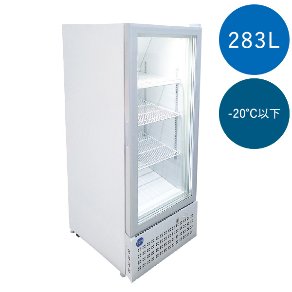 【送料無料】【東京都補助金対象商品】冷凍ショーケース JCMCS-283H 525×818×1474mm LED照明付 扉の開閉は左右変更可能