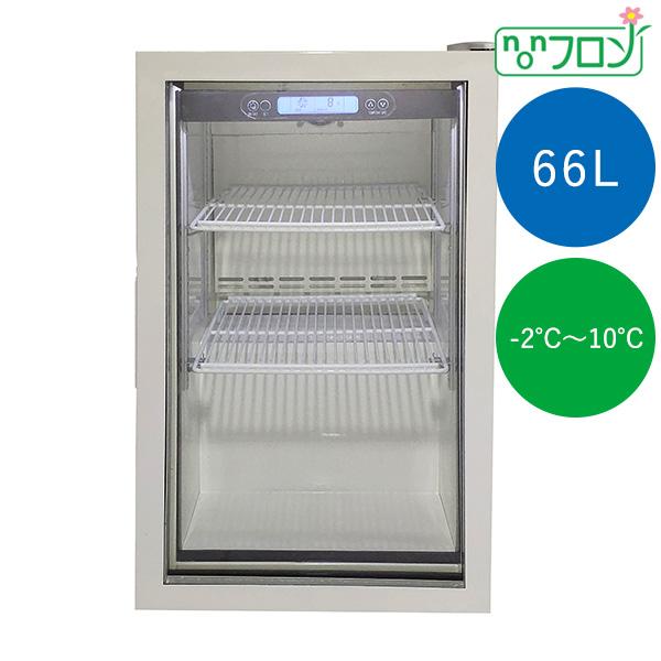 【東京都補助金対象商品】卓上型冷蔵ショーケース 白JCMS-66 430×480×720mm 66L LED照明
