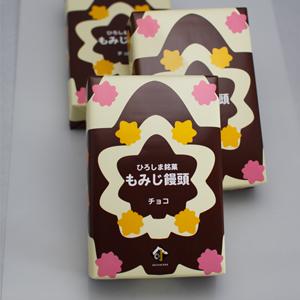 단풍 만두(초콜렛) 6개들이