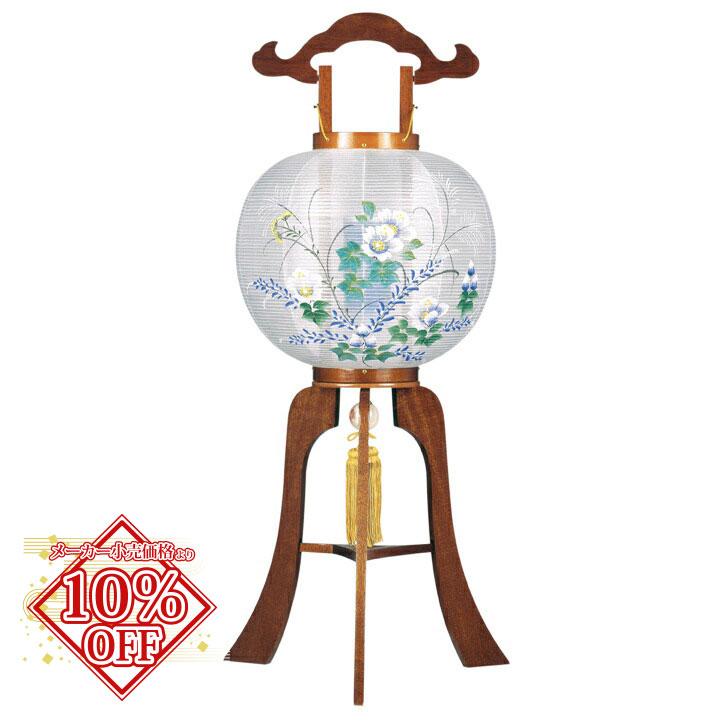 盆提灯 盆ちょうちん お盆提灯 松伯 11号 高84cm (1576) 【smtb-TK】1803a031a