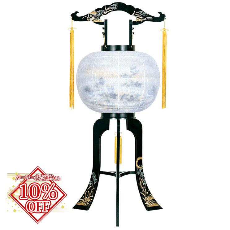 メーカー小売価格より15%割引 盆提灯 盆ちょうちん お盆提灯 回転 たちかぜ 高84cm (2472) 【smtb-TK】1803a045a