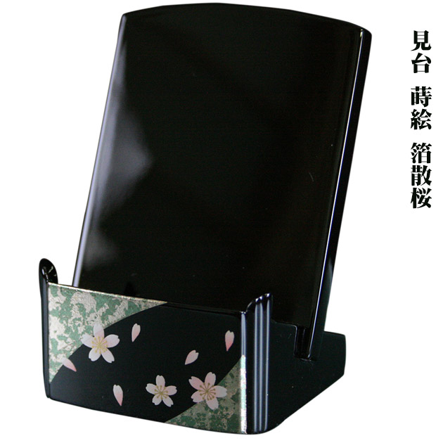 過去帳見台 蒔絵 箔散桜4.0寸 【smtb-TK】 0603b005d