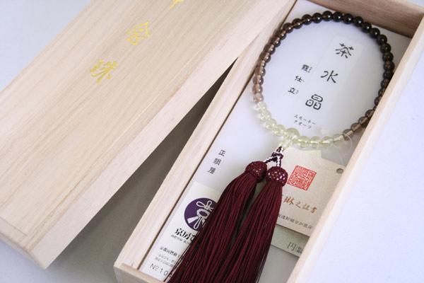 数珠 女性用 茶水晶霞仕立 正絹松風頭房 桐箱入 【smtb-TK】b027