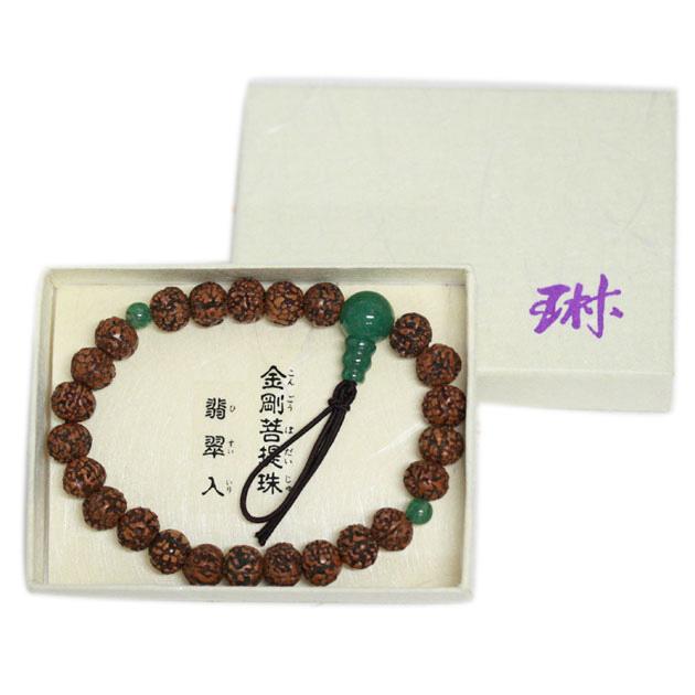 数珠 ブレスレット 金剛菩提樹 インド翡翠(アベンチュリン)仕立 y825