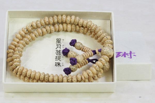 数珠 ブレスレット 真言宗用 星月菩提樹108玉 共仕立 y202