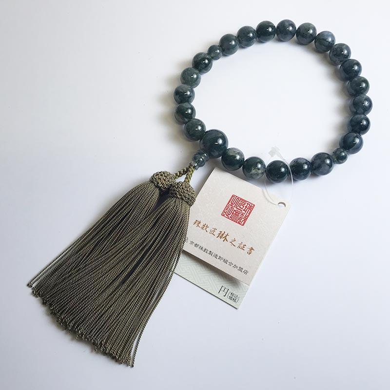 数珠 男性用 苔瑪瑙(モスアゲイト)22玉 共仕立 正絹頭房 桐箱入 【smtb-TK】a128