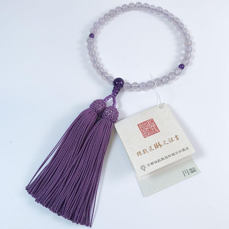 数珠 女性用 ラベンダーメノウ7mm紫水晶仕立 正絹頭房 桐箱入 【smtb-TK】b029