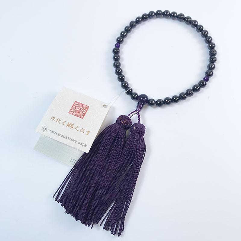 数珠 女性用 備長炭紫水晶(アメジスト)仕立 正絹頭房 桐箱入 【smtb-TK】b048