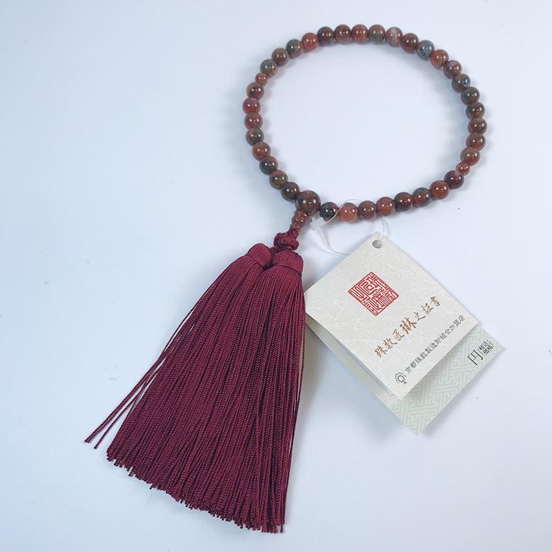 数珠 女性用 赤苔瑪瑙(モスアゲイト) 正絹切房 桐箱入 【smtb-TK】b050