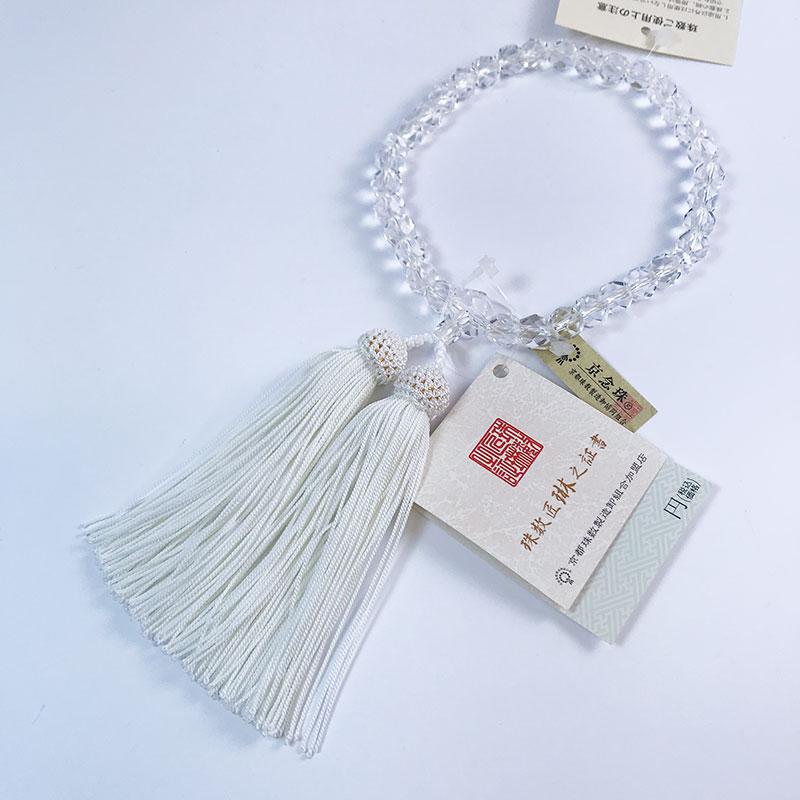 数珠 女性用 本水晶(クォーツ)8mm切子カット 正絹頭房 桐箱入 【smtb-TK】b055
