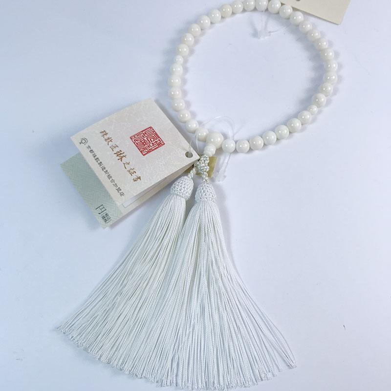 数珠 女性用 白珊瑚7mm玉片手共仕立 正絹松風頭房 瑞昭桐箱入 【smtb-TK】b064