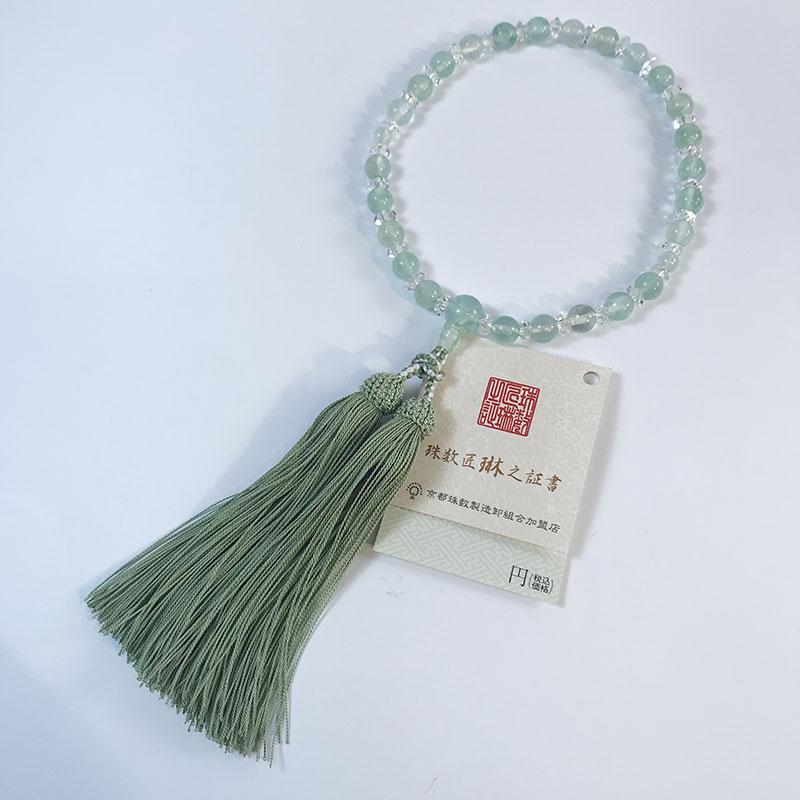 数珠 女性用 緑蛍石×水晶平切子 正絹松風頭房 桐箱入 【smtb-TK】b107