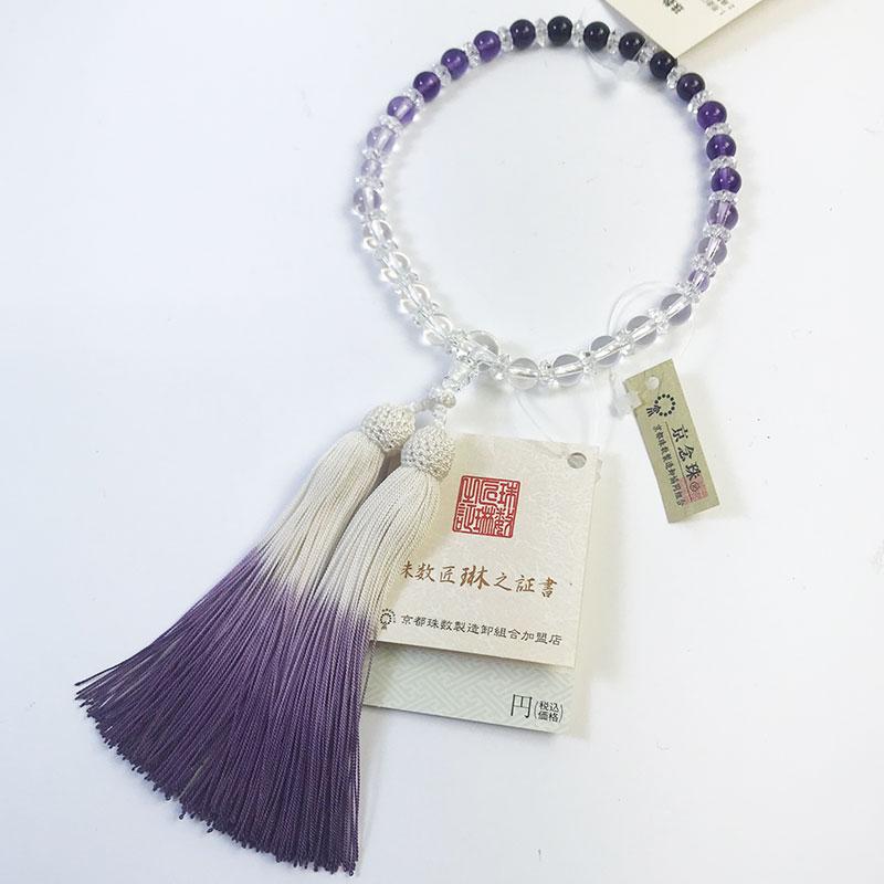 数珠 女性用 紫水晶霞仕立×水晶平切子 正絹松風頭房 桐箱入【smtb-TK】 b133