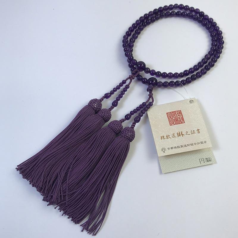 数珠 女性用 二連寸法切 紫水晶(アメジスト):正絹頭房 桐箱入 【smtb-TK】c021