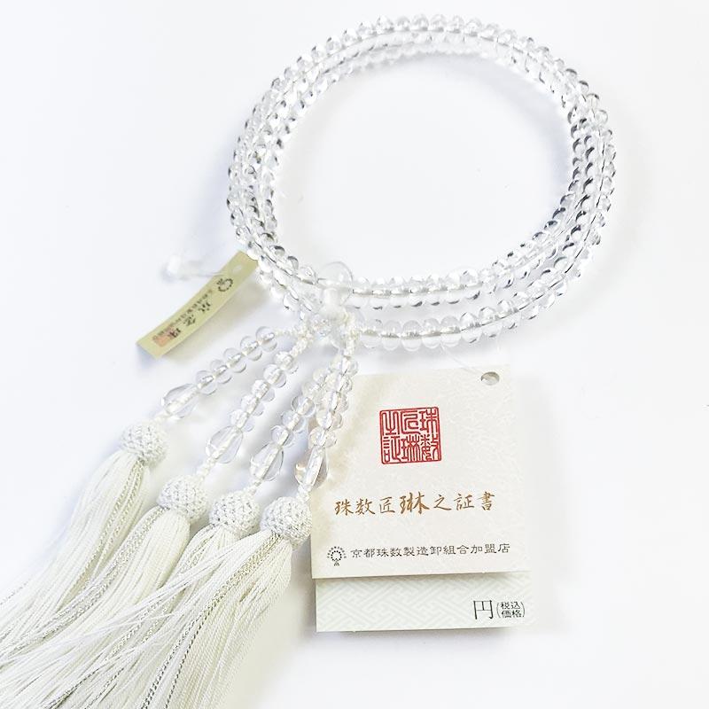 数珠 女性用 本式数珠 二連 本水晶(クオーツ)楕円108玉:正絹松風頭房 桐箱入 【smtb-TK】c040