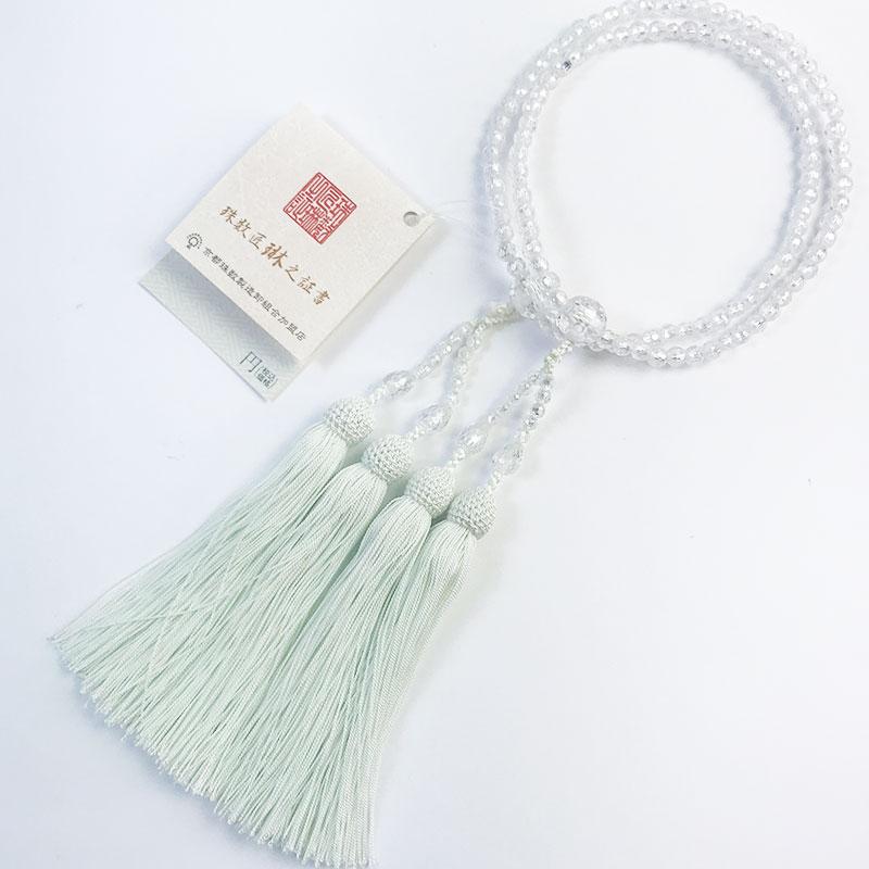数珠 女性用 本式数珠 二連 ジルコニア108玉:正絹松風頭房 桐箱入 【smtb-TK】c043