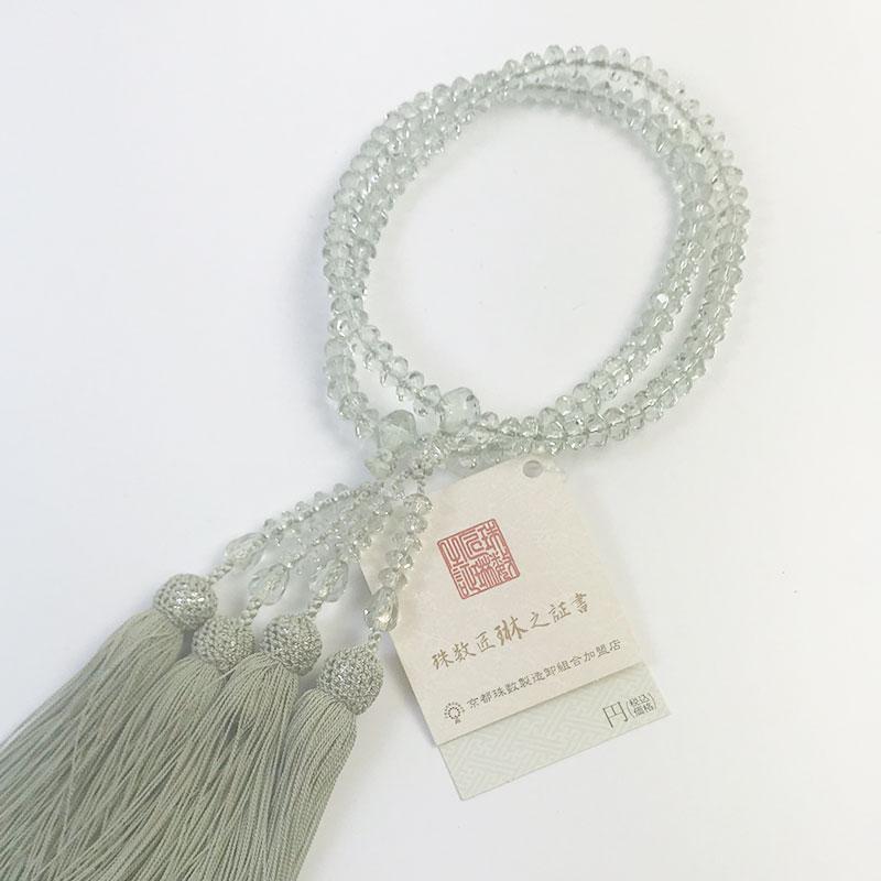 限定品 数珠 女性用 本式数珠 二連 グリーンアメジストSSPカット108玉:正絹松風頭房 桐箱入 【smtb-TK】c045