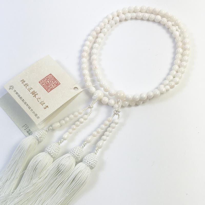数珠 女性用 本式数珠 二連 白ピンク珊瑚6mm寸法切二輪共仕立:正絹松風頭房 瑞昭桐箱入 【smtb-TK】c054