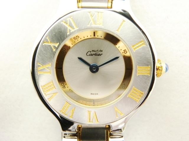【送料無料】Cartier カルティエ マスト21 W10073R6 【432】【中古】【大黒屋】