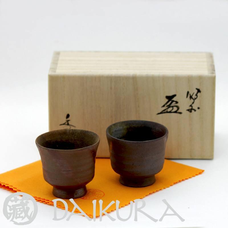 備前焼 盃ペア 桐箱入り 日本伝統工芸士 小川秀藏作