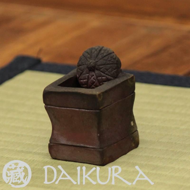 備前焼 茶道具 蓋置 一閑人 日本伝統工芸士 小川秀藏作