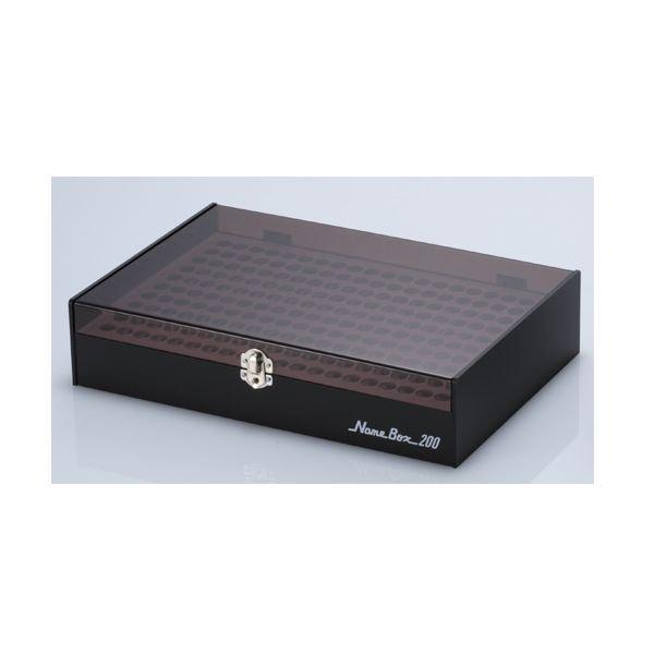ネームボックス200 【W316xD220xH69】認印 収納 展示 ディスプレイ 陳列 什器