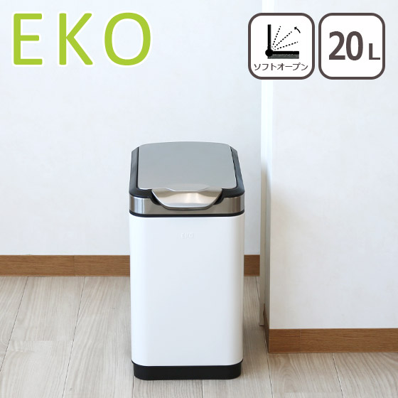 EKO ゴミ箱 20L ティナ タッチビン ホワイト ダストボックス イーケーオー 北海道は別途540円加算 ふた付き