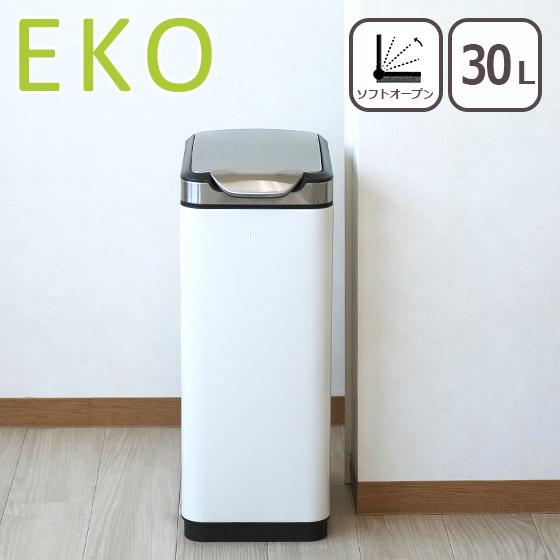 EKO ゴミ箱 30L ティナ タッチビン ホワイト ダストボックス イーケーオー 北海道は別途540円加算 ふた付き